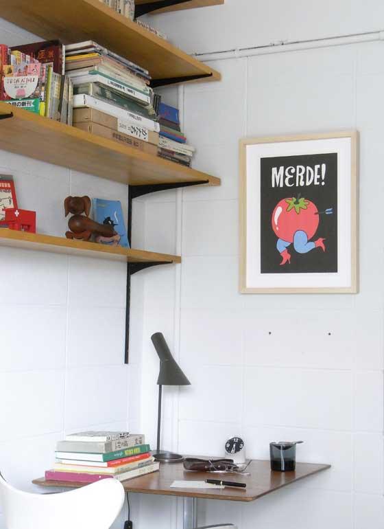 PR-77-017-Merde-Room-Photo