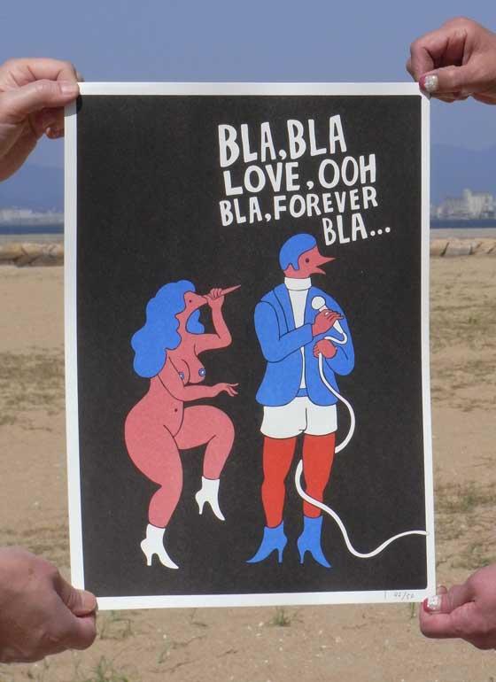 PR-77-019-Bla-Bla-Love-Forever-Beach-Photo