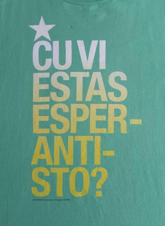 EJ-04-004-Esperantisto-T-Green---Close-Up