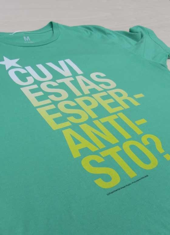 EJ-04-004-Esperantisto-T-Green---Slunt-Shot