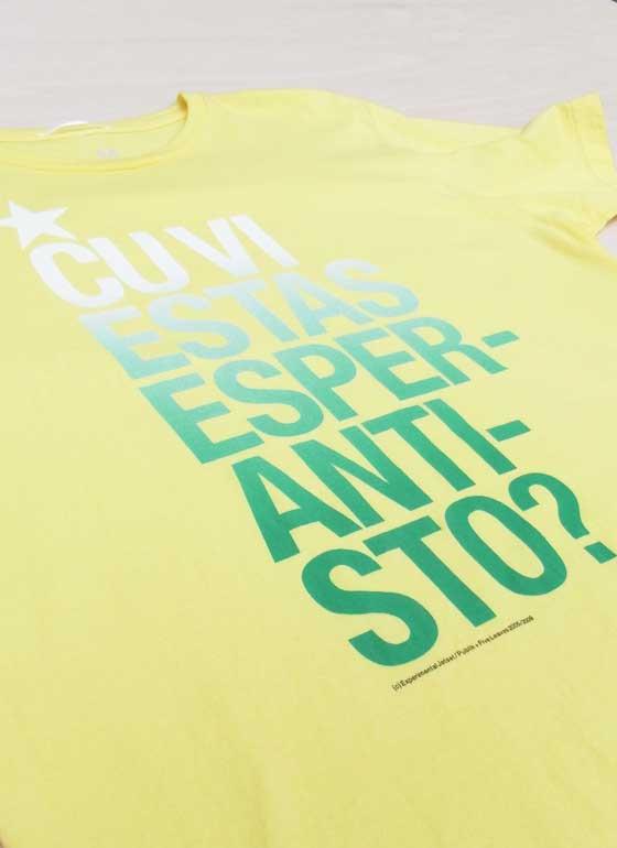 EJ-04-004-Esperantisto-T-Yellow---Slunt-Shot